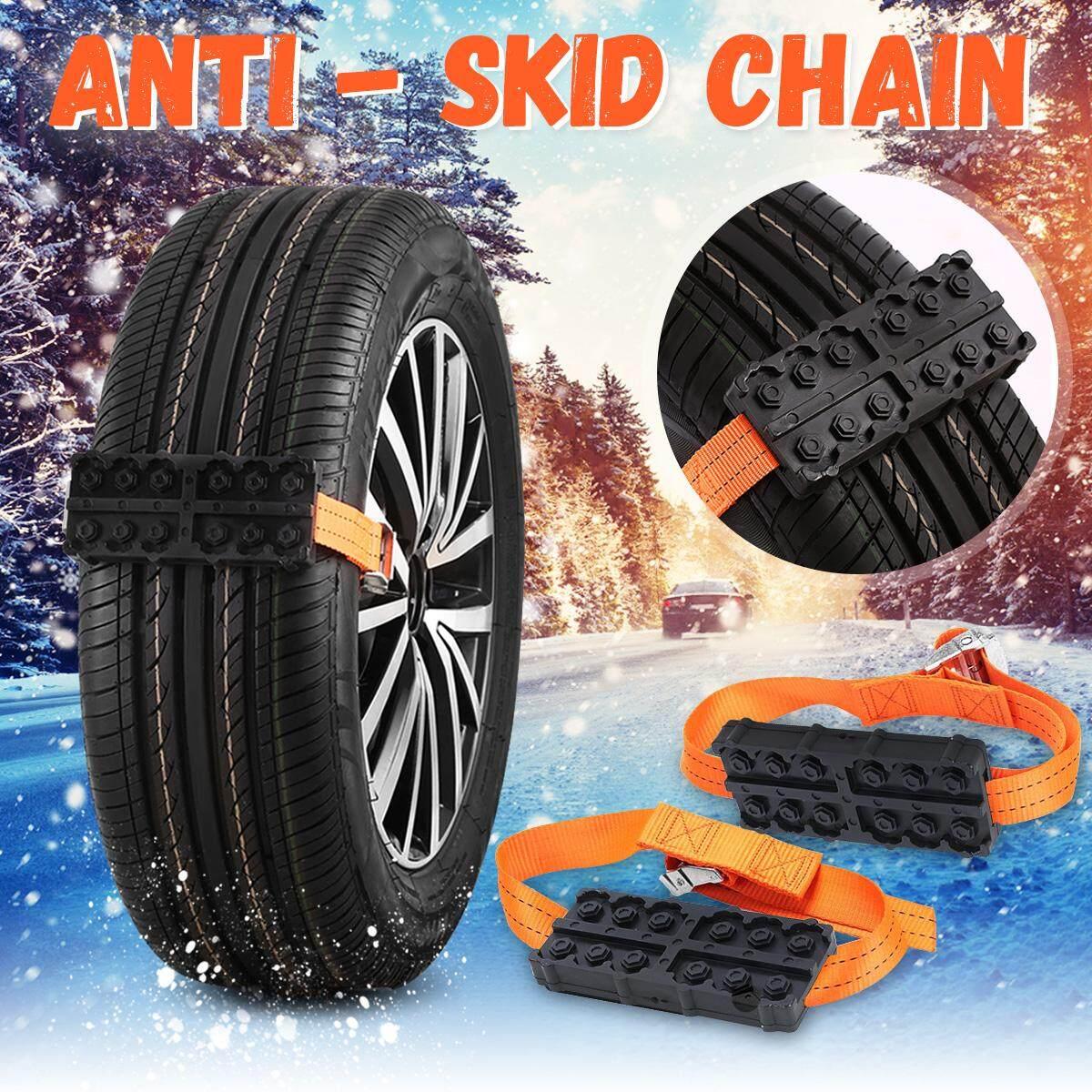 【การจัดส่ง + แฟลช Deal】 2x Universal รถ Suv Anti - Skid ยางฤดูหนาวหิมะโซ่ห้ามล้อเข็มขัดนิรภัยสำหรับทั้งหมดชนิดยาง By Channy.