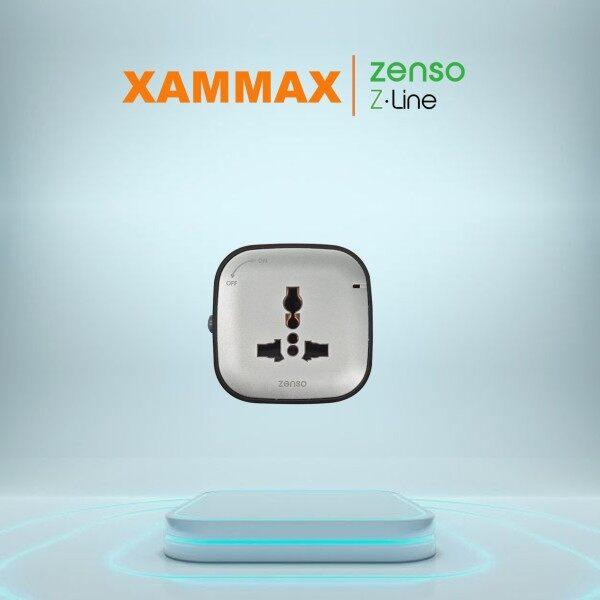 Zenso Z.Line International Adapters Power Track Socket / 1 Year Warranty (not compatible - Eubiq) Home Plug Universal UK / Zenso Z Line