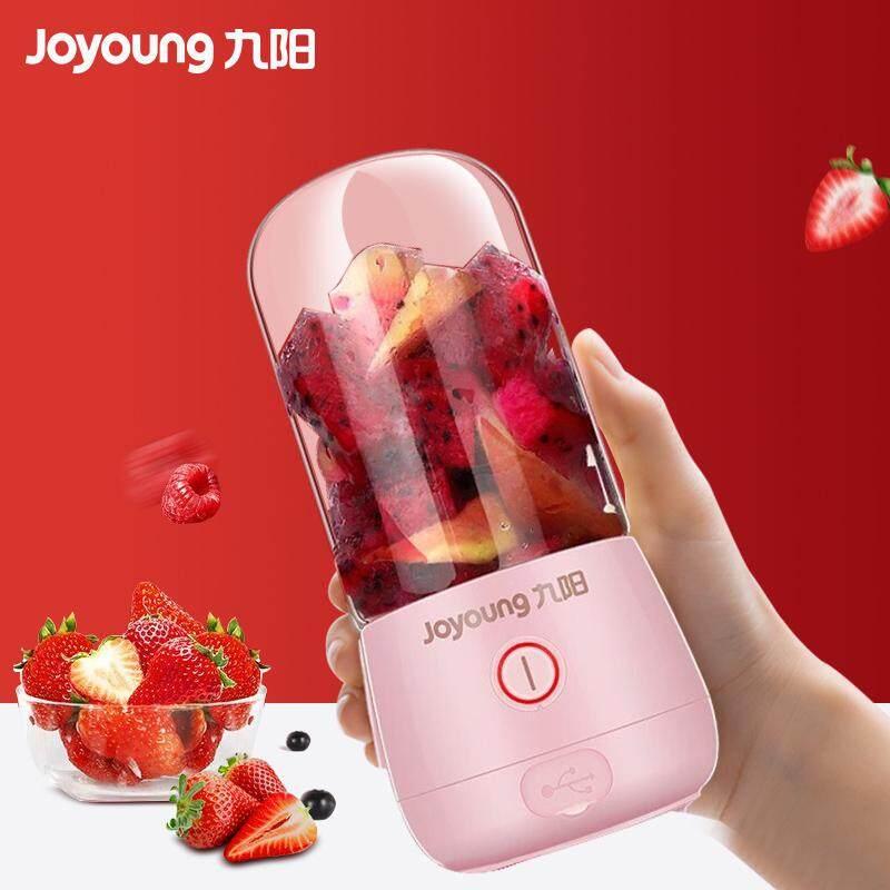 JOYOUNG 250ML BPA ฟรีเครื่องปั่นพกพา (L3-C8 สีชมพู) ราคาย่อมเยาว์
