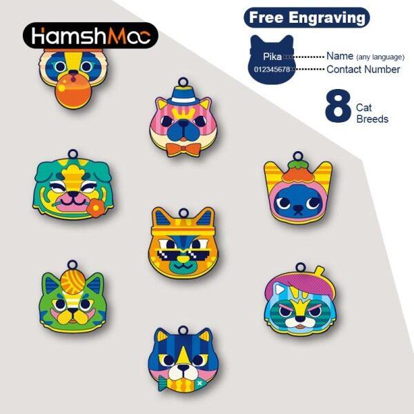 HamshMoc Thẻ ID Mèo Tùy Chỉnh, Cá Nhân Phụ Kiện Mặt Dây Chuyền Thẻ Khắc Tên Mèo Móc Khóa Phụ Kiện Thú Cưng, Họa Tiết 8 Giống Mèo