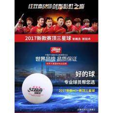 10 X Dhs 3 Star D40+ Table Tennis Ball, 2017 Cell-Free-Dual, Ittf ​3star Ittf Approved. Torunament Use By 24hours.