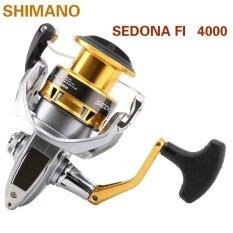 100% Shimano SEDONA FI 4000 Deep Line Cup Spinning Fishing Reel 3+1BB  Hagane Gear Saltewater Fishing Reel (Silver&Gold, 4000Series)