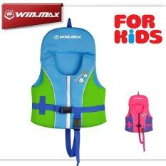 2017 New Winmax Childrens Swimming Life Vest Swimming Jacket Blue For Kid Size M By Winmax Sport.