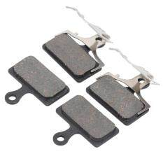 [cheerfulhigh]2pairs Bicycle Disc Brake Pads For Shimano Xtr M985 M988 Xt M785 Slx M666 By Cheerfulhigh.
