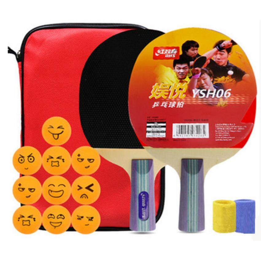 2Pcs Ping pong bats table tennis bat 10Pcs Ping pong balls 1Pcs wristers Box Table Gift bag bat Tennis ping 2pcs with pong vertical Racket