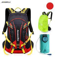 Anmeilu 4 Colors 20L Splash-proof Outdoor Sports Backpack Camping Hiking  Climbing Cycling Bag with 9c0641d461e20