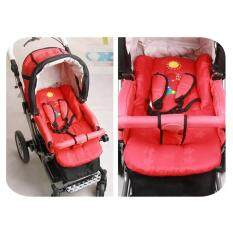 Baby Stroller Cushion Child Cart Seat Cushion  Pushchair  Cotton Thick Red (Intl)
