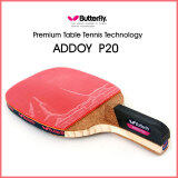 Table Tennis Rubber Pasted Racket Senkoh 2000 Penhold Butterfly New Japan F//S