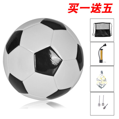 BEAUTY COME Child football kid the baby kid toy ball in park No.5 the primary and junior high Great football