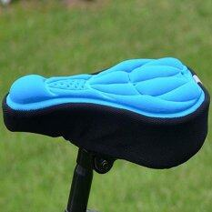 Cycling Bike 3d Comfortable Silicone Gel Pad Seat Saddle Cover Soft Cushion By Xuanhe Fashionmall.