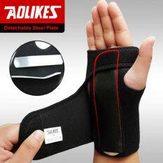 Right Detachable Steel Splint Wrist Carpal Tunnel Sprain Hand Sports Brace Protector By Mingrui.