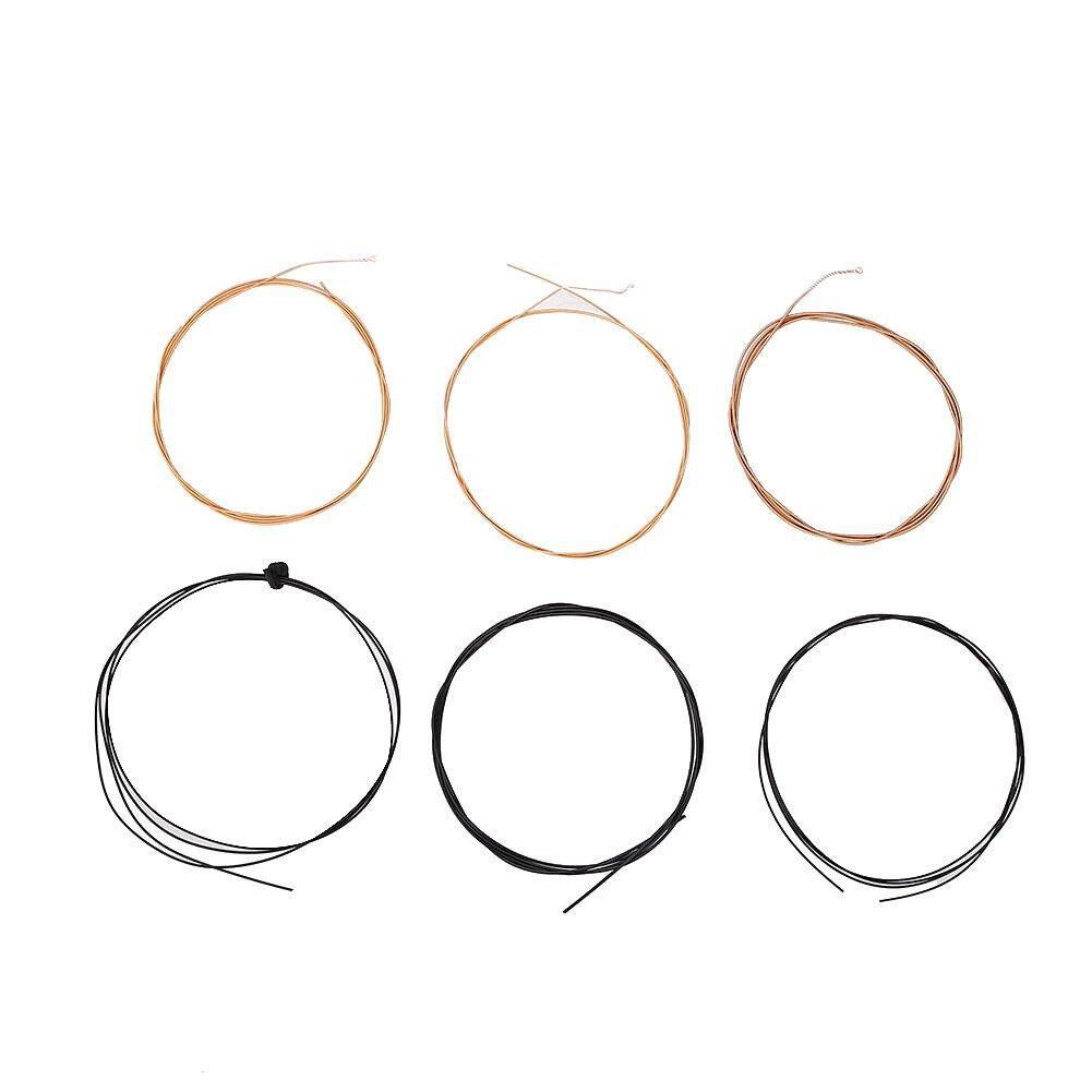 Epoch 6pcs A107BK Acoustic Classic Guitar String Musical Instrument Accs Replacement - intl