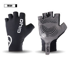 Equipment Riding Glove Semi - Finger Bicycle Glove Short Finger By Lizanda Trading.
