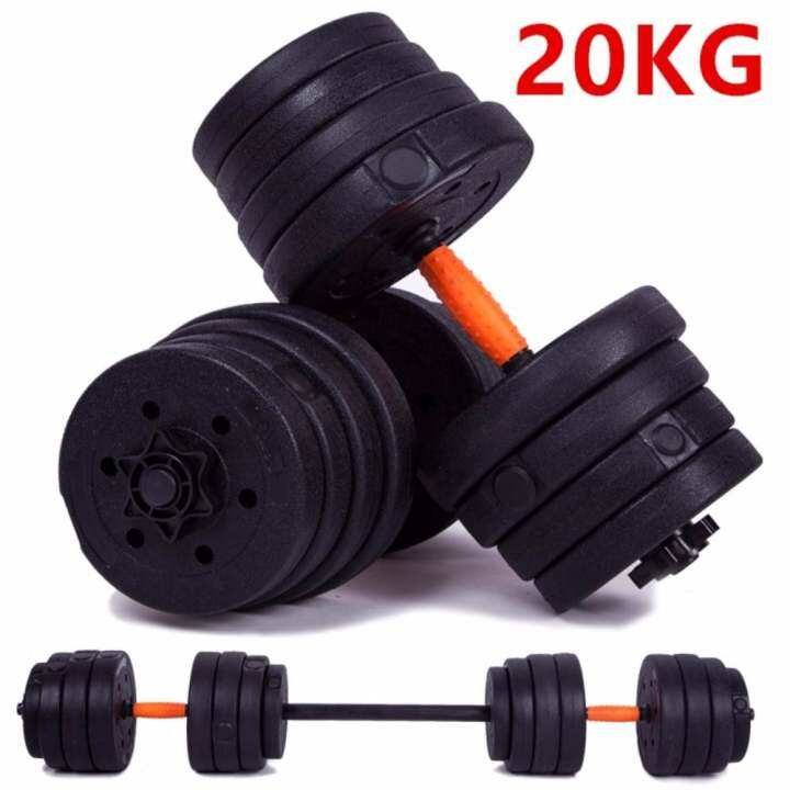 Lazada Dumbbell Set: TECPAC Fitness Gym Dumbell & Barbell Weight Lifting Set