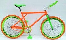 Fixie 26 Oscar Bicycle (fluorescent Orange) By Iron Horse Cycle.