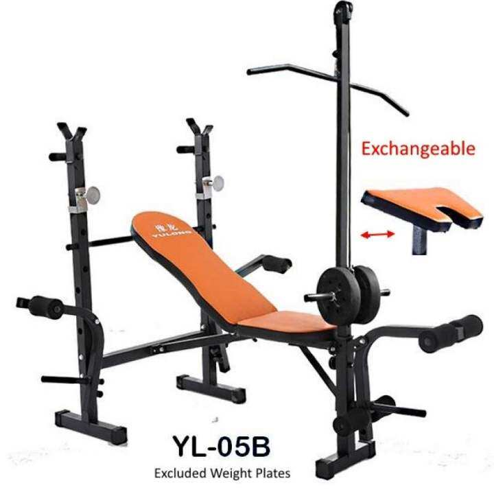 Bench Presses Vs Lat Pull Downs: SellinCost Foldable Sit Up Dumbbell Bench Press Squat Rack