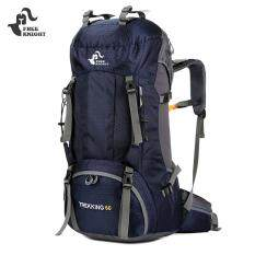 FREEKNIGHT FK0395 60L Water Resistant Climbing Hiking Backpack with Rain  Cover 8d5c6e0a550c6