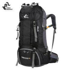 4aafaf7e197 FREEKNIGHT FK0395 60L Water Resistant Climbing Hiking Backpack with Rain  Cover