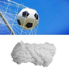 Full Size Football Soccer Net Sports Replacement Soccer Goal Post Net (24*8ft) By Highfly.