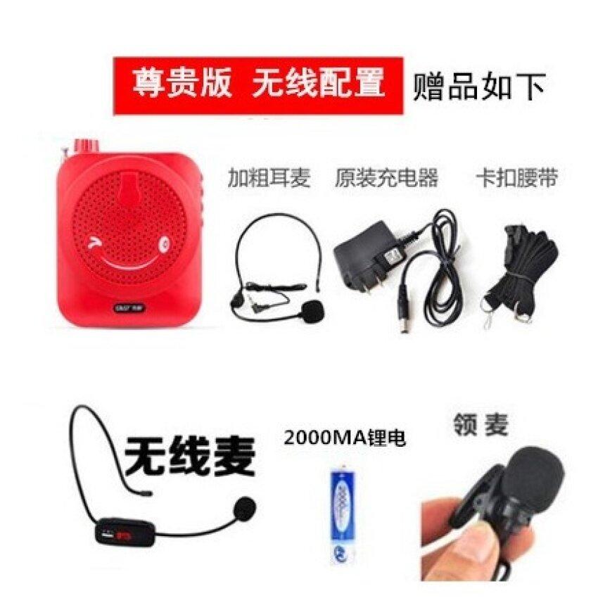 Umum Kuliah Mikrofon Headset Guru Speech Wired Headset Mikrofon Mikrofon Panduan Pinggang Gandum Microphonered Elite Edition Wireless Waktu Konfigurasi Dua Kali Lipat -Intl