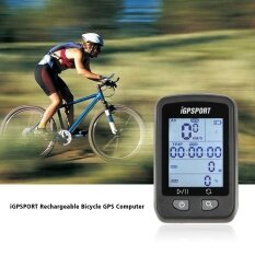 Igpsport Rechargeable Ipx6 Waterproof Auto Backlight Screen Bike Cycling Cycle Bicycle Gps Computer Odometer With Mount By Tomtop.