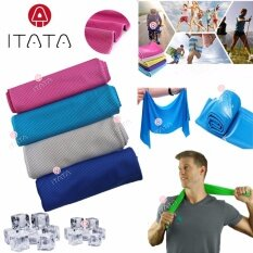 Itata [set Of 4] 90*30cm Instant Cooling Ice Cold Towel Sports Gym Quick Dry Towels For Cycling Running Climbing Fishing - Dark Blue, Purple, Light Blue, Grey By Freemarket Lifestyle Trading.