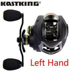KastKing Stealth 6oz Super Light Weight All Carbon Baitcaster Fishing Reel *Made in Japan*