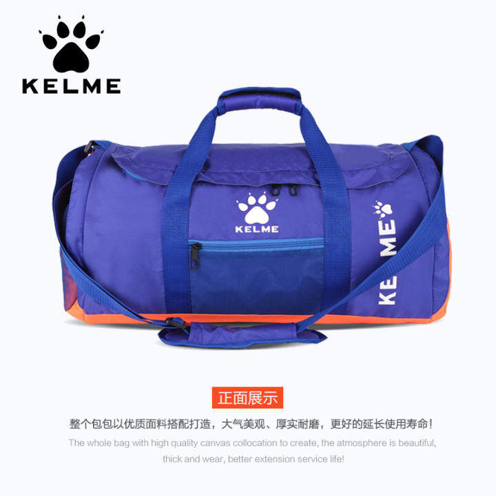 Kelme k15s947 independent shoes-soccer bag sports bag