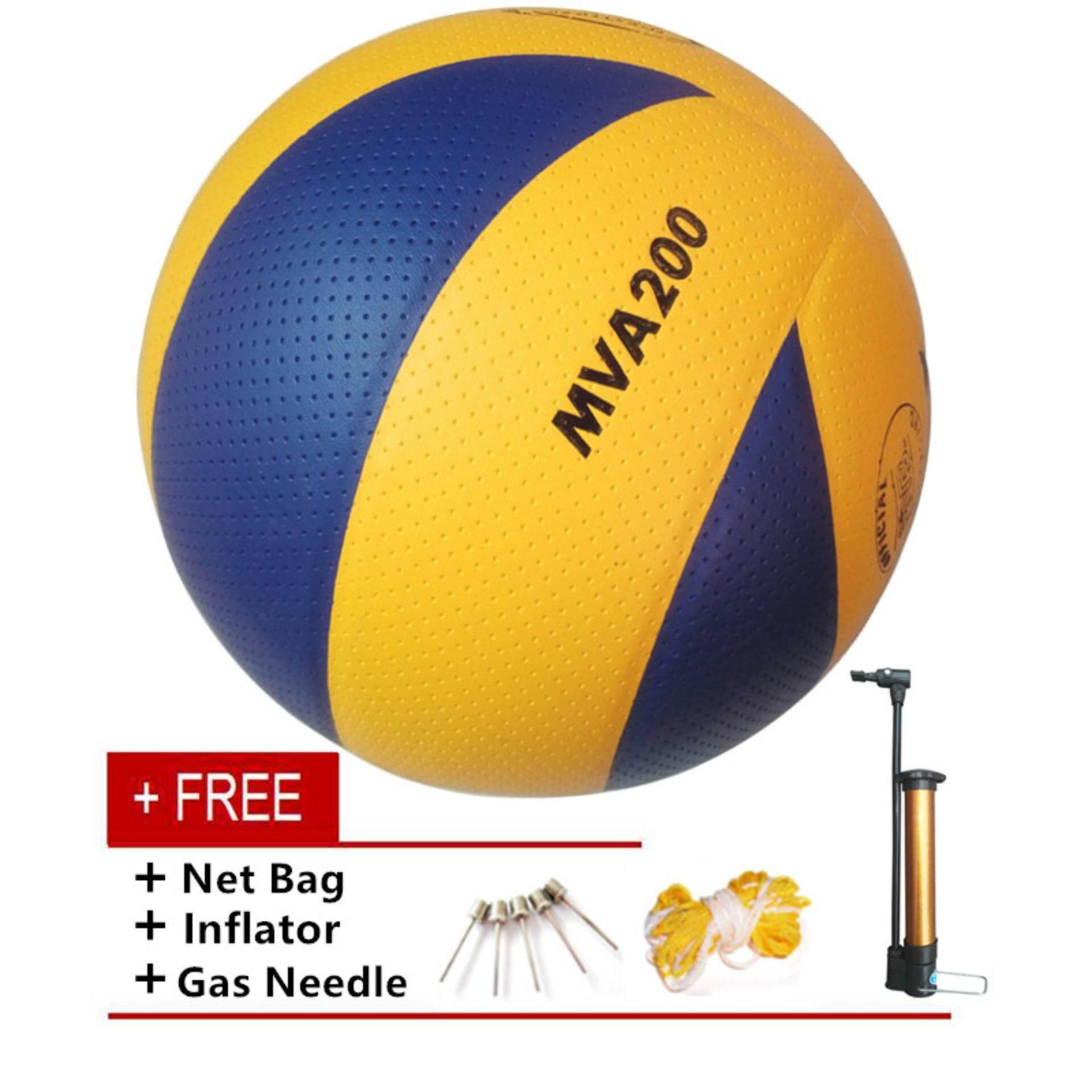 Mikasa MVA 200 Volleyball Soft PU Volley Ball (Yellow)