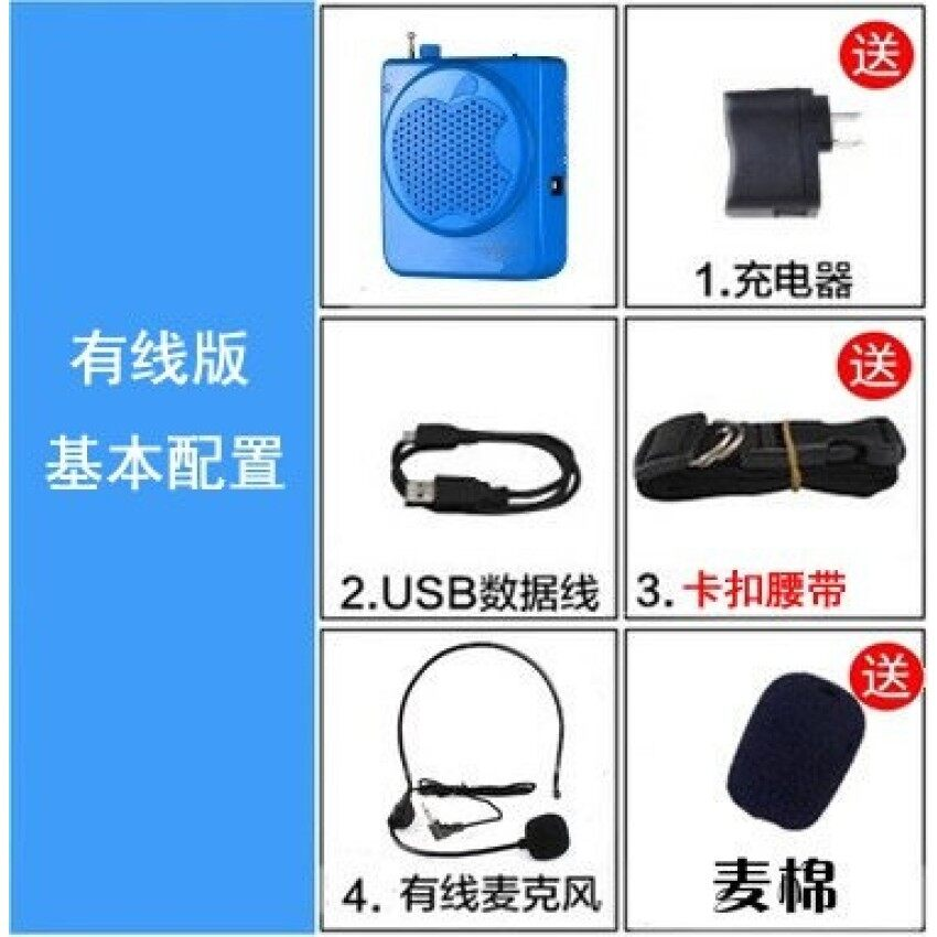 Mini Teaching Microphone Headset Player Guide Waist Bee Megaphone Teachers Headmounted Withe Blue Cable Basic Edition By Through The World.