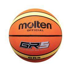 Molten Basketball Gr 5 With A Needle And Carrying Net By K & C Cima Marketing.