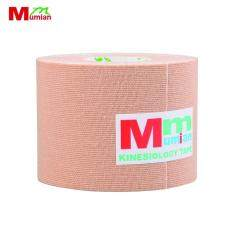 Mumian MK6 3 Meters Cotton Adhesive Breathable Kinesio Tex Tape Muscle Tape