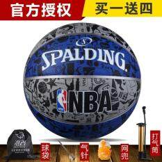 Nba Multi-Color Outdoor Wear And Rubber Basketball Spalding Basketball By Taishandahui.