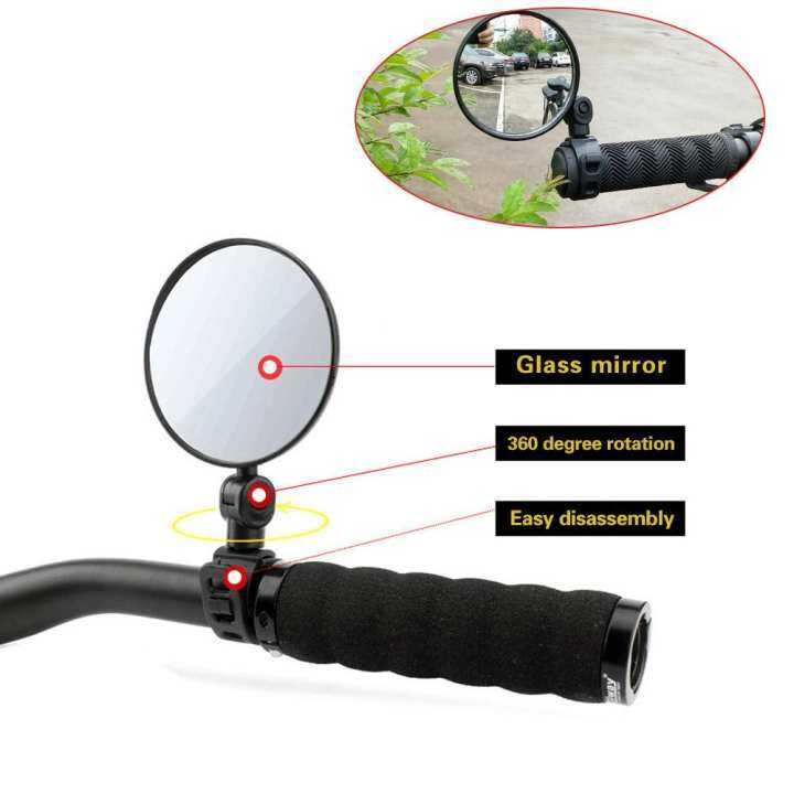 PAlight 1 Pair Universal Bicycle Rear View Mirror Adjustable Safety Mirrors