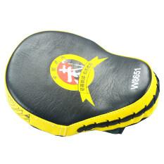 Hình ảnh PAlight Kick Boxing Focus Punch Pad Target (Yellow)