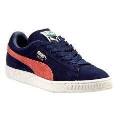 Puma Suede Classic Shoes Di Malaysia   Februari 2019  13728484504 ... 8a3463b52c