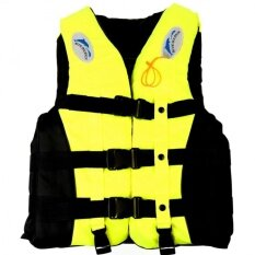 Qimiao Whistle + Adult Lifejacket Swim Rowing Boat Sailing Rafting Life Vest S ,yellow By Qimiao Store.