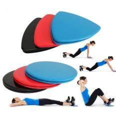 Accessories 1pcs Abs Discs Slide Fitness Plate Fitness Abdominal Workout Exercise Rapid Training Slider Gliding Discs Yoga Training Exercise