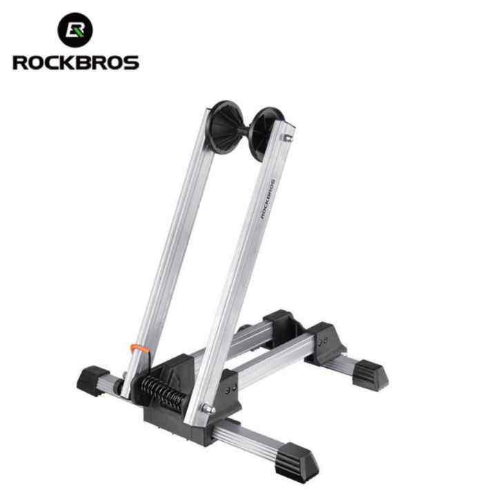 NiceSky ROCKBROS Road Bike Rack Storage Stop Stand MTB Folding Floor Parking Portable