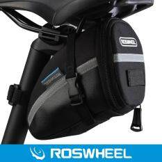 Roswheel Outdoor Cycling Bike Saddle Bag Seat Tail Pouch By Houselife.