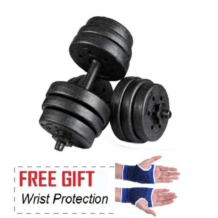 SellinCost Top Grade 25kg Dumbbell Bumper Rubber Coated 25kg (12.5kg x 2pcs) Adjustable Weight Rubber Grip FREE 1 Pair Wrist Protector