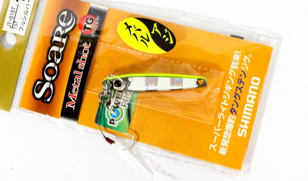 Shimano JT-010T Metal Jig Soare Metal Shot TG Tungsten 10 grams 29T 403025 4969363403025 - intl