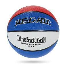 Size 7 Rubber Basketball Indoor Outdoor Basketball Training Ball Match Game By Tomtop.