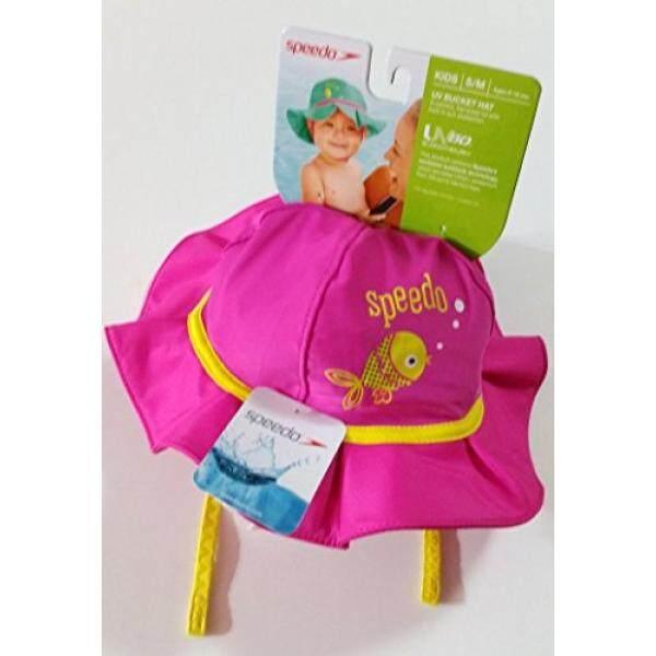 9e3e37fd582 Speedo UV50+ Sun Protection Bucket Hat Kids Size L XL Ages 12-24 months