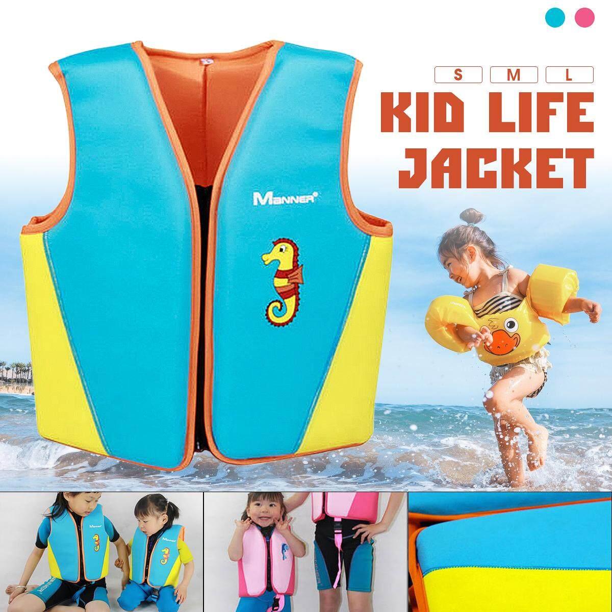Tantan Rompi Pelampung Renang Swim Vest Biru Daftar Harga Terbaru Abc Pool School Sz S Anak Jaket Berenang Pelatihan Float Baju Santai Bantuan Untuk Inflatable L
