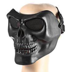 Tactical Full Face Skull Mask By Aa Online.