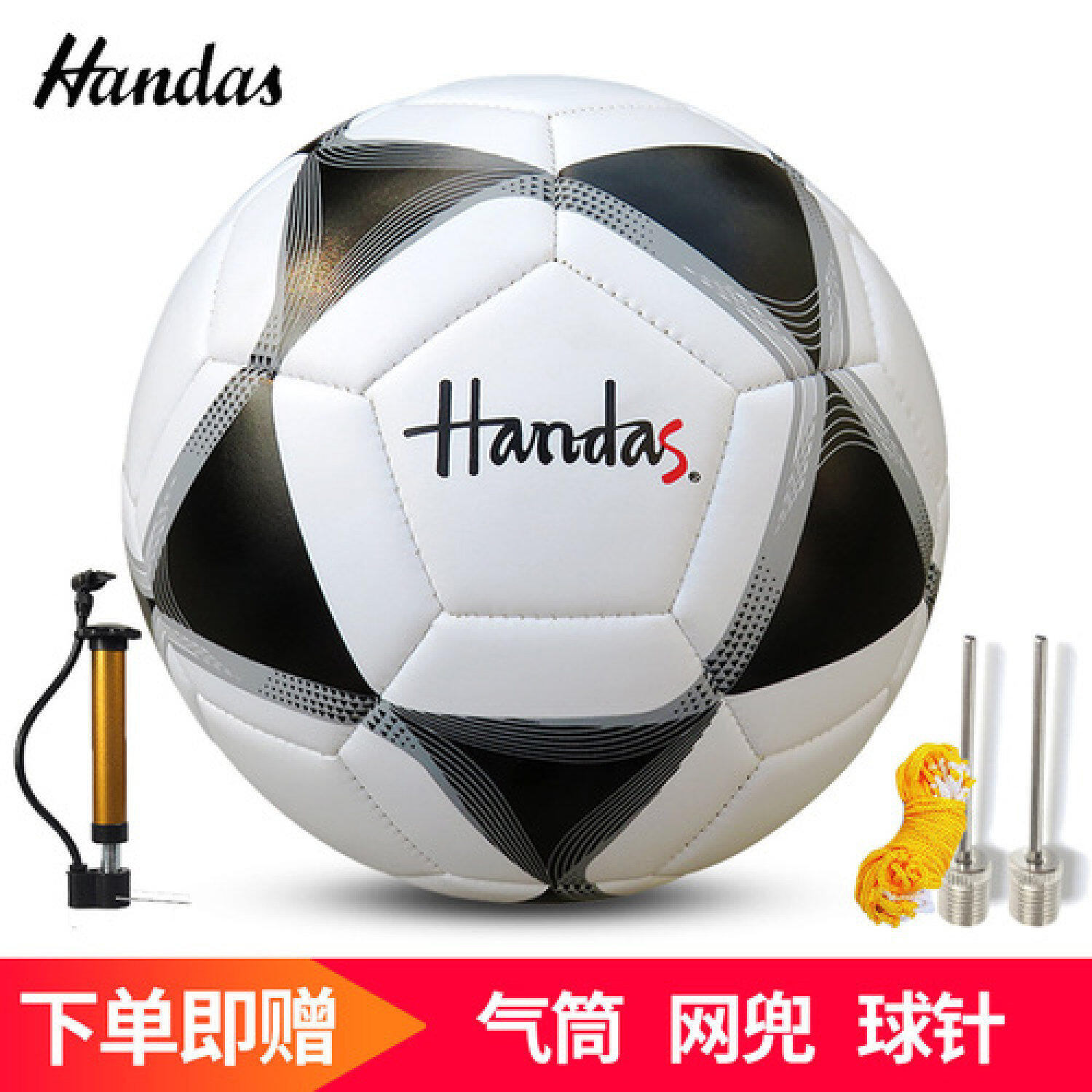 BAIGUAN WT The positive article admires boon to reach football of Si PU No.5 ball child football the High quality football