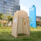 Room Changing Tent Fitting Privacy Dressing Outdoor Toilet Bath Shower Shelter