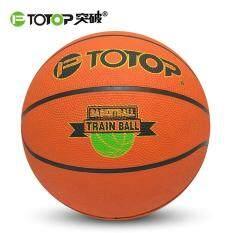Hình ảnh Kích thước 7 cao su bóng rổ đặc biệt cho học sinh tiểu học và Trung cấp màu da cam với đen