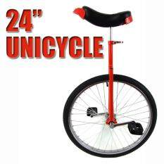 Unicycle 24 Inch High Quality (red) By Sweety Mall.